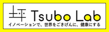 TSUBO LAB